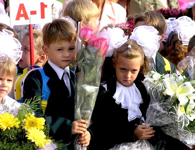 Мат помощь перед школой